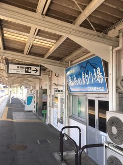 駅入り口.jpg